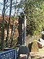 Grabstein - panoramio (1).jpg