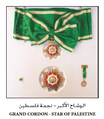 Grand Cordon- Star of Palestine Order.png