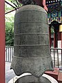 Great Lama Temple Beijing IMG 5906 first courtyard Drum and Bell Towers.jpg