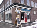Grindstone Café at 102 Depot Street in downtown Lyndonville VT March 2013.jpg