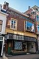 Groningen - Oude Kijk in 't Jatstraat 36.jpg