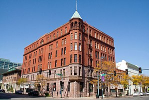 Cedar Rapids Central Business District Commercial Historic District - Image: Guaranty Bank & Trust Cedar Rapids, Iowa