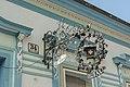 Gumpoldskirchen Wienerstr 34 9044.jpg