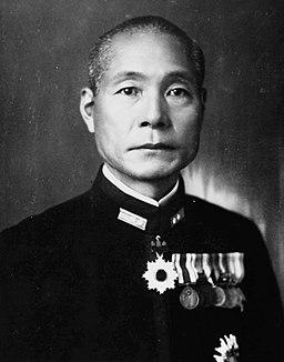 Gunichi Mikawa Japanese admiral