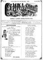 Gura satului 1873-12-25, nr. 52.pdf