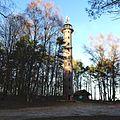Hösseringen - Aussichtsturm 02.jpg