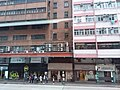 HK Bus 111 tour view WC Hung Hom Hong Chong Rd Chatham Road Ma Tau Chung Kok May 2019 SSG 09.jpg