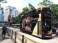 HK CWB 銅鑼灣 Causeway Bay 高士威道 Causeway Road tram body ads September 2019 SSG 03.jpg