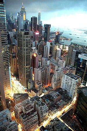 Causeway Bay - Image: HK Causeway Bay Buidlings 2007