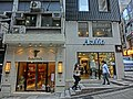 HK Central 閣麟街 Cochrane street shop Azelia Sabatina May 2013.JPG