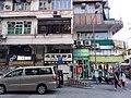 HK Kln City 九龍城 Kowloon City 福佬村道 Fuk Lo Tsun Road January 2021 SSG 44.jpg