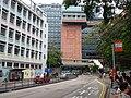 HK Pokfulam Road 香港潮商學校 Chiu Sheung School HKU MTR lift tower bus stop signs May 2016 DSC.jpg