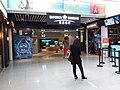 HK Tuen Mun 新都商場 New Town Commercial Arcade Waldorf Avenue shop Emperor Cinemas Sept 2018 SSG 03.jpg