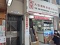 HK WC 灣仔 Wan Chai 駱克道 Lockhart Road 17pm September 2020 SS2 12.jpg