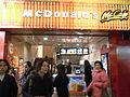 HK Yuen Long 元朗 Kau Yuk Road 教育路 night 06 McDonalds McCafe.jpg