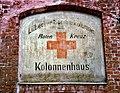 HL Damals – Lübecker Sanitätskolonne.jpg