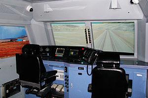 Southwest Jiaotong University - Image: HXD3B locomotive driving simulator