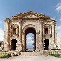 Hadrian Arc Pan (edit).jpg