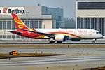 Hainan Airlines, B-2739, Boeing 787-8 Dreamliner (47637180121).jpg