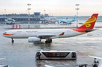 B-6133 - A332 - Hainan Airlines