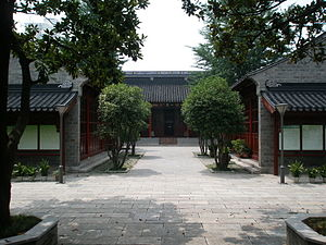 Hongwu Emperor - The Jinjue Mosque in Nanjing was constructed by the decree of the Hongwu Emperor.
