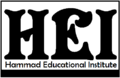 Hammad Educational Institute 1.png