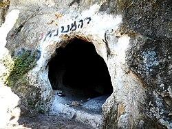 פתח קברו במירון