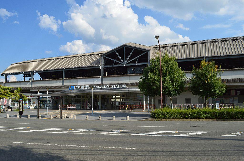 1024px hanazono station (kyoto) ekisha