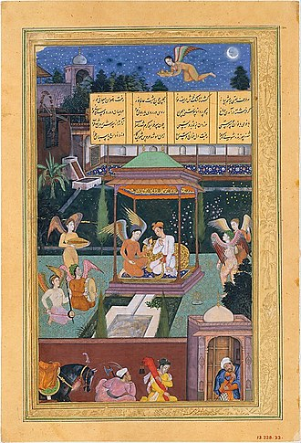 Amir Khusrow - Mughal illustrated page from the Hasht-Bihisht, Metropolitan Museum of Art