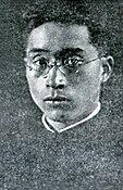 Er Siyuan.jpg