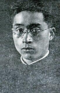 He Siyuan