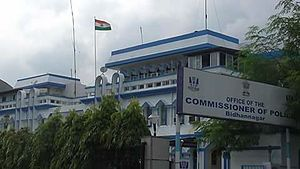Bidhannagar Police Commissionerate - Image: Headquarters Bidhannagar City Police