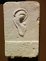 Hellenistic 1st century B.C. stone slab with an ear relief dedicated to Serapis and Isis, Archaeological Museum of Thessaloniki.jpg
