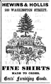 Hewins WashingtonSt BostonDirectory 1868.png