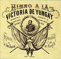 Himno Yungay(2).jpg