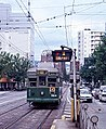 Hiroshima Electric Railway tram (1992 by sodai-gomi).jpg