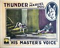 His Master's Voice lobby card 2.jpg