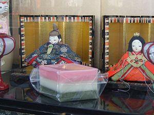 Mochi - Girls' Day hishi mochi