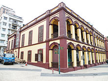 Historical Archives of Macao.jpg