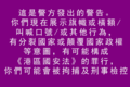 Hkfp purple flag.png