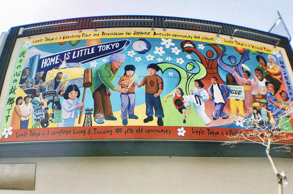 Home is Little Tokyo Mural