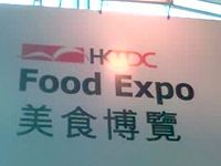Hong Kong Food Expo 2010-20.jpg