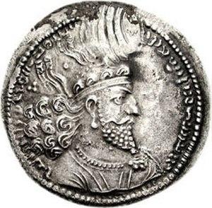Hormizd I - Coin of Hormizd I.