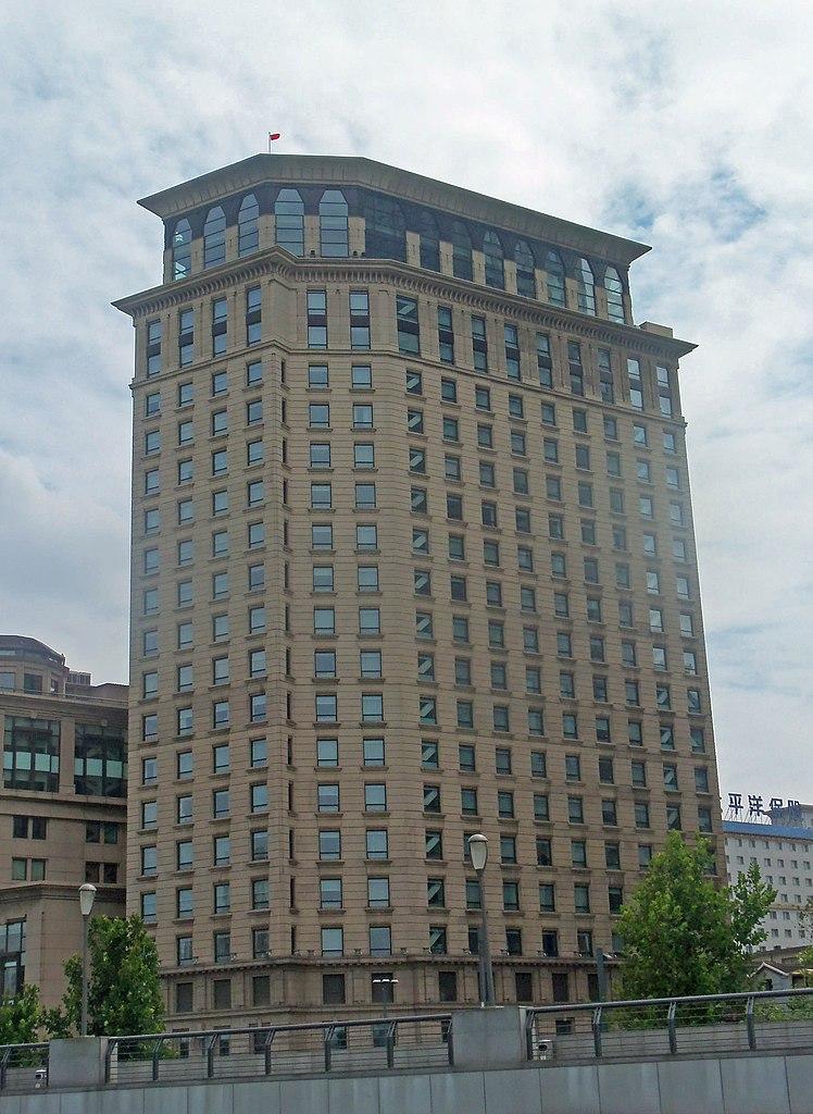 Hotel Shanghai Bund Area