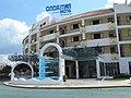 Hotel Ondamar, 22 March 2016 (3).JPG