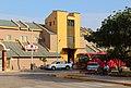 Hotel Ramada Costa del Sol, Tumbes.jpg