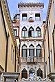 House on Corte dei Pali Cannaregio.jpg