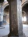Hovhannavank (pillar) (15).jpg