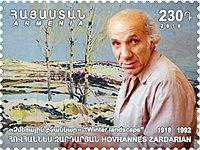 Hovhannes Zardaryan 2018 stamp of Armenia.jpg