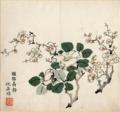 Hu Zhengyan Apple Blossom.PNG